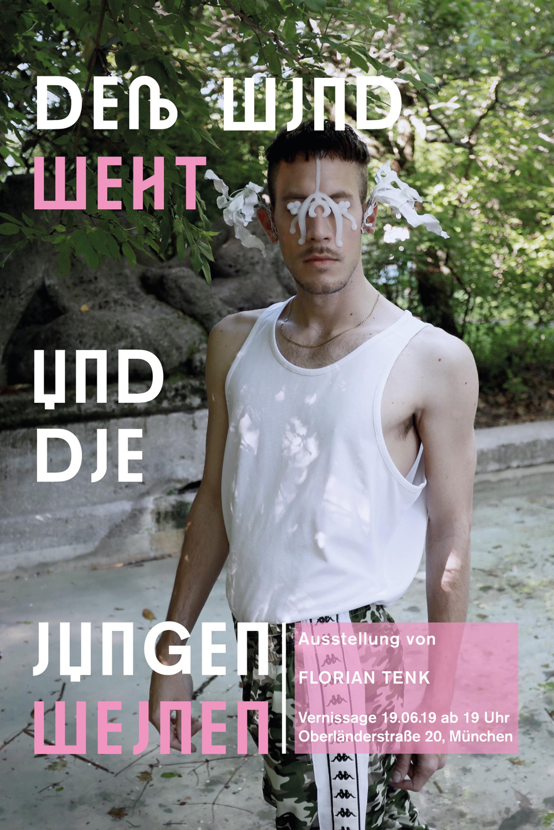 Florian Tenk - Der Wind weht und die Jungen weinen